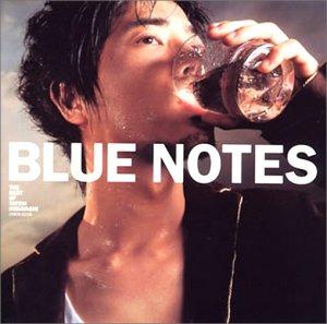 Kobayashi , Tateki - Blue Notes: Best of Tateki