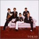 Tokio - Glider (Ltd. Edition)
