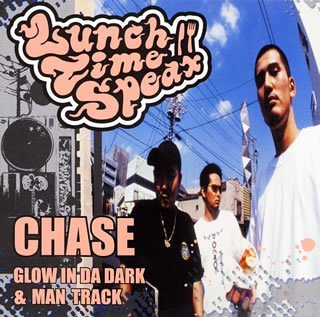 Lunch Time Speax - Chase ( Maxi )