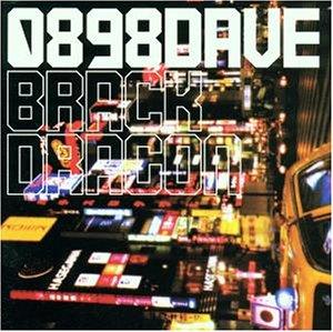 0898 Dave - Brack Dragon