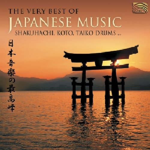 Sampler - The Very Best of Japanese Music