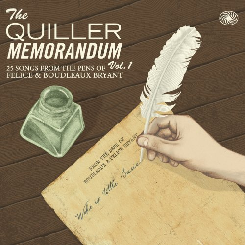 Sampler - The Quiller Memorandum 1