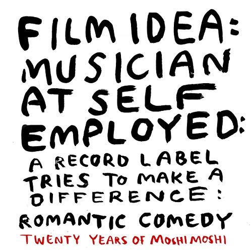 Sampler - Musician At Self Employed - Twenty Years Of Moshi Moshi (Limited Edition) (Red) (Vinyl)