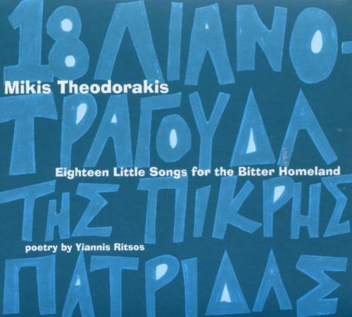 Theodorakis , Mikis - 18 Little Songs For The Bitter Homeland