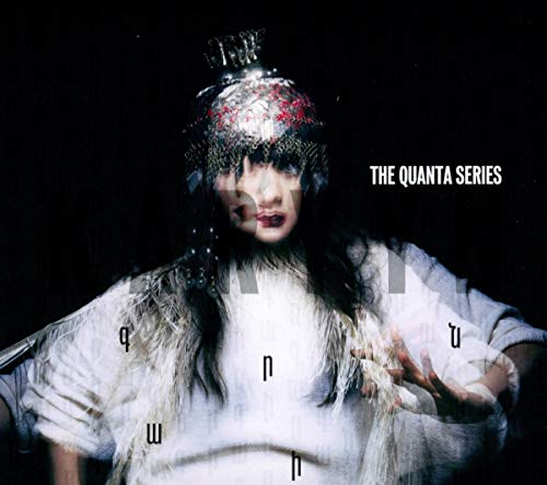 Karyyn - The Quanta Series