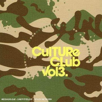 Sampler - Culture club 3