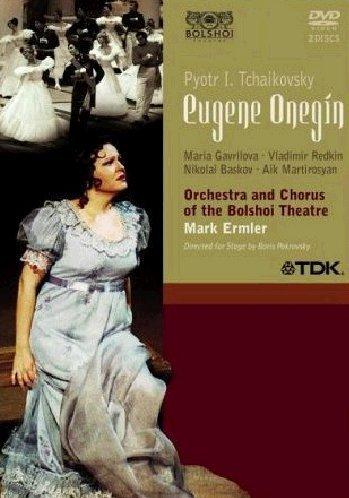 Tchaikovsky , Peter - Eugene Onegin (Ermler)