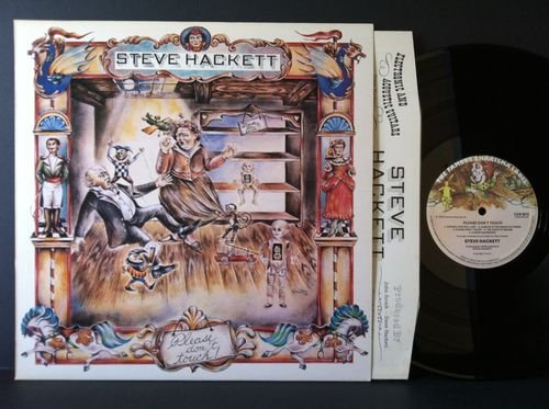 Hackett , Steve - Please Don't Touch! (Vinyl)