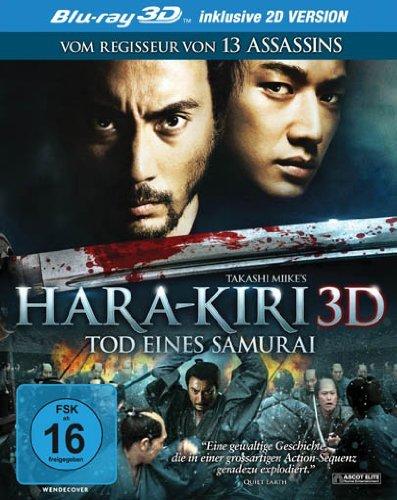 Blu-ray - Hara-Kiri - Tod eines Samurai 3D (  2D)