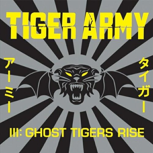 Tiger Army - Ghost tigers ride