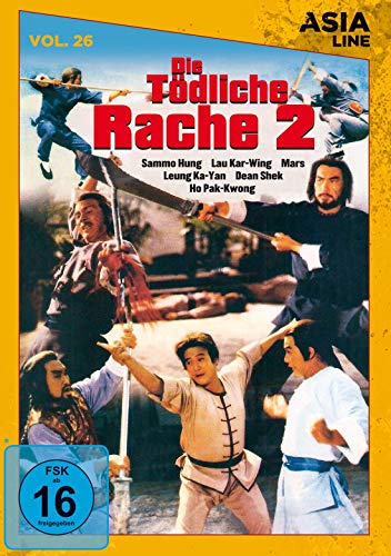 DVD - Die tödliche Rache 2 (Asia Line 26) (Limited Edition)