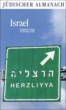 Dachs, Gisela (HG) - Jüdischer Almanach des Leo Baeck Instituts. Israel