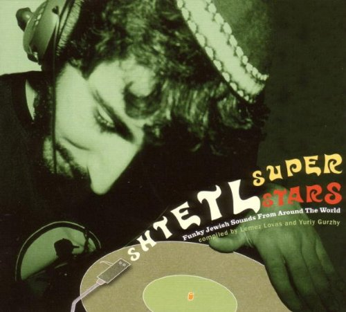 Sampler - Shtetl Superstars