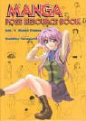 Yamaguchi, Yoshihiro - Manga Pose Resource Book 1 - Basic Poses