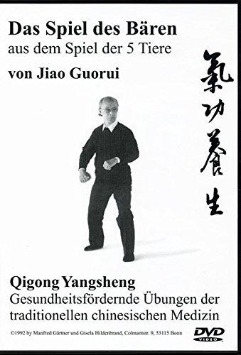 DVD - Das Spiel des Bären aus dem Spiel der 5 Tiere (Jiao Guorui)