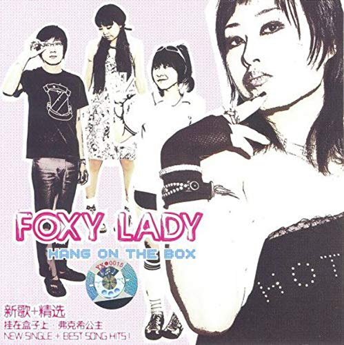 Hang On The Box - Foxy Lady